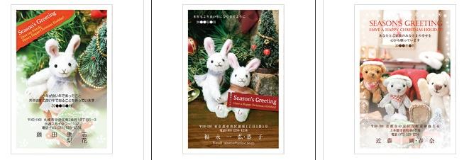 写真クリスマスカード通販