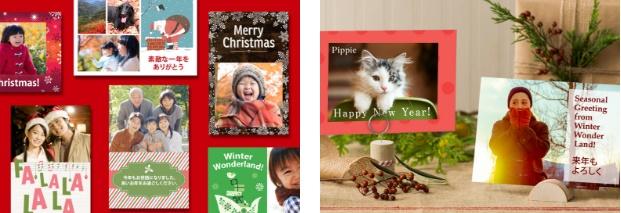 クリスマスカード注文